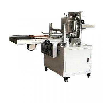 Pharmaceuticals/Health Product Box Automatic L Bar Sealing Heat Shrink Packaging/Wrapping Machine